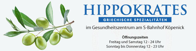 HIPPPOKRATES Köpenick - Griechische Spezialitäten